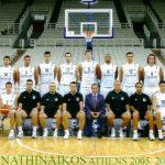 Κύπελλο Ανδρών 2005-2006