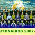 Κύπελλο Ανδρών 2007-2008