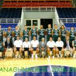 Κύπελλο Ανδρών 2006-2007