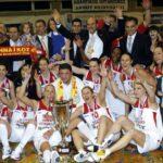 Κύπελλο Γυναικών 2010-2011