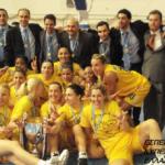 Κύπελλο Γυναικών 2007-2008
